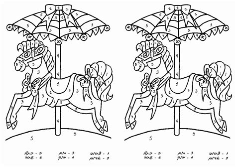 cute pattern colouring pages a4 colouring pages patterns love to know what do you