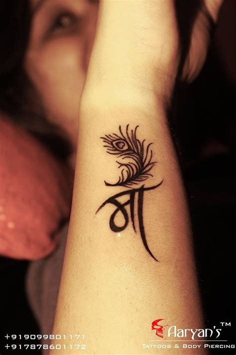 tattoo design in hindi maa at aaryan s tattoos body piercing 919099801171