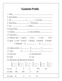 customer profile form template best photos of printable softball player profile sle