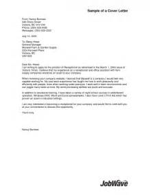 cover letter for general application cover letter sle general cover letter a sle