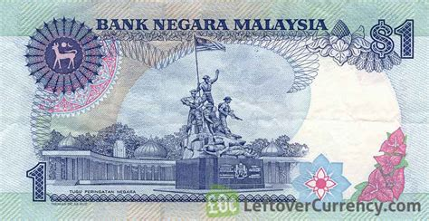 2 Second Malaysia 1 malaysian ringgit 2nd series 1986 exchange yours for