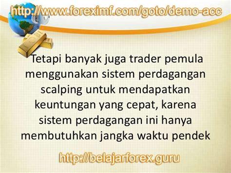 tutorial forex trading pemula tutorial trading forex untuk pemula pdf courtney associates