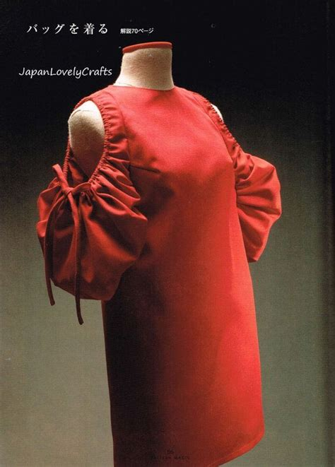 pattern magic vol 4 204 best images about draping on pinterest