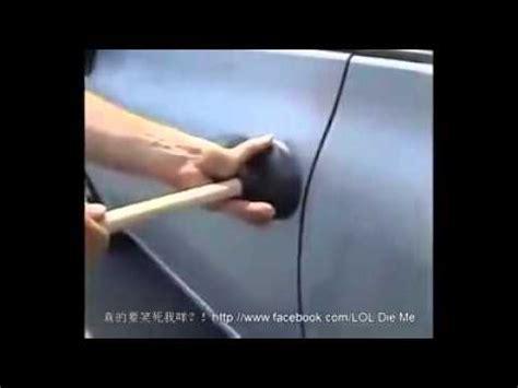 how to open locked car door with inside