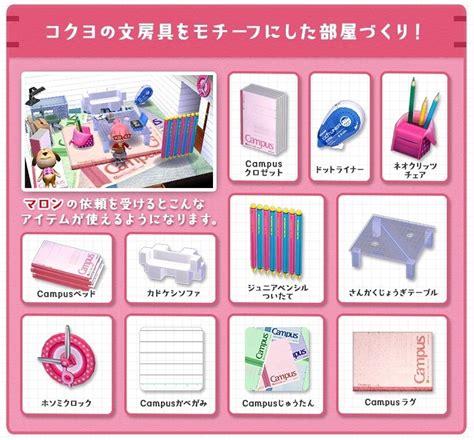 happy home designer furniture unlock japan animal crossing happy home designer stationary