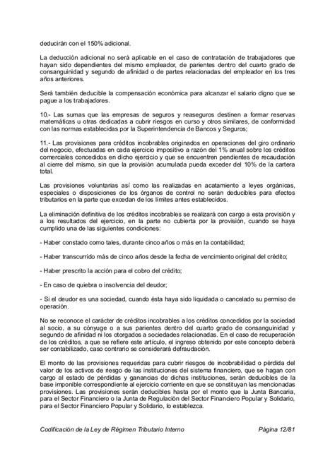 ley de seguridad social ecuador actualizada 2012 ley de r 233 gimen tributario interno actualizada a diciembre 2012