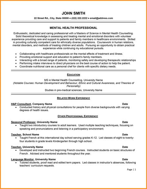 purchasing coordinator resume sle mental health resume objective memo exle