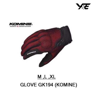 Dijamin Komine Arm Cover apparel y e bikers world sdn bhd we can reach wherever you are no need to step out from