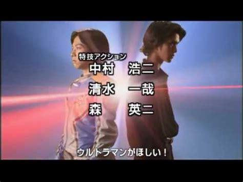 film ultraman gaia amv ultraman gaia and agul vidoemo emotional video unity