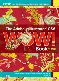 adobe illustrator cs6 wow book the adobe illustrator cs6 wow book中文版