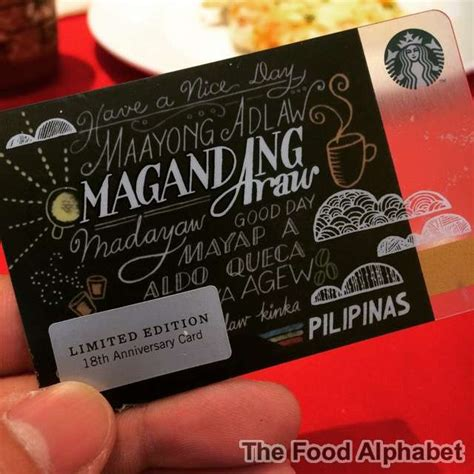 Starbucks Philippines Gift Card - the food alphabet and more new starbucks cards new starbucks collaboration card and