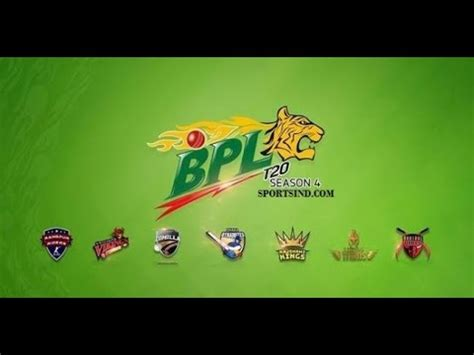 bpl point table 2017 bpl 2017 point table so far bangladesh premier league