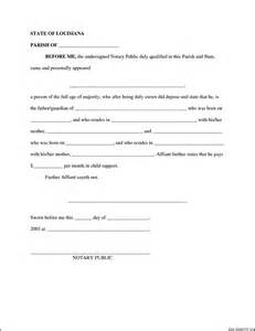 parent child loan agreement template child support agreement template free template