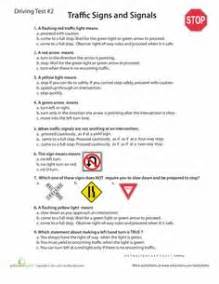 rules of the road practice test 1 the o jays the road