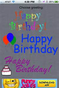 birthday card free iphone app review birthday card free for iphone ipod touch