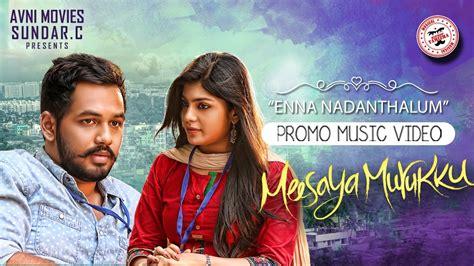 film up song meesaya murukku enna nadanthalum promo music video