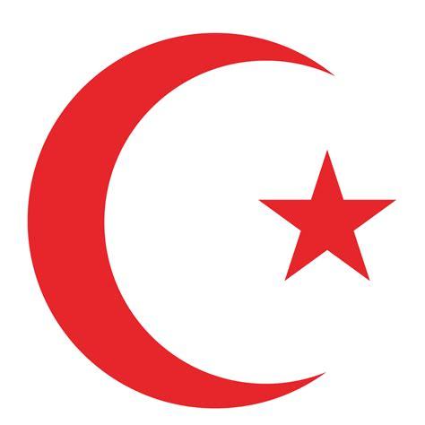 imagenes de simbolos musulmanes adhesivo de vinilo s 237 mbolo islam adhesivo s 237 mbolos