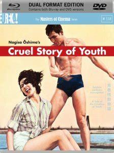 cruel story  youth blu ray miyuki kuwano