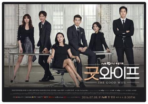 film korea tentang perjuangan cinta sinopsis dan daftar pemain drama korea the good wife 2016
