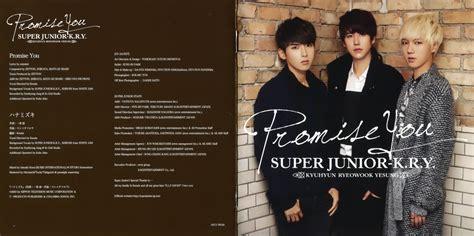 Junior Kry Promise U Japan Album Junior K R Y Page 21