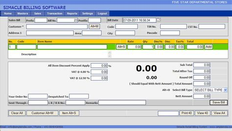 easy billing software full version free free quotation software chennai india