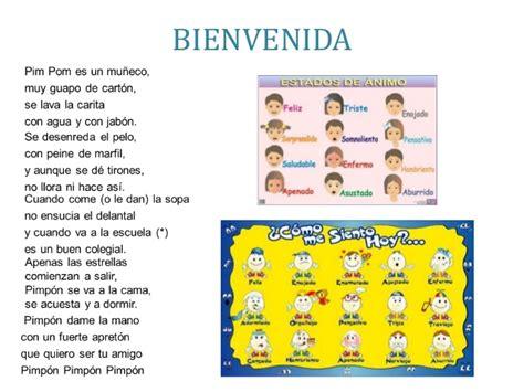 580 best images about educaci 243 n on pinterest macmillan educacin inicial higiene la higiene personal desde la