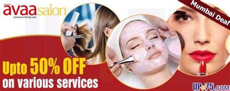 haircut coupons mumbai avaa salon kandivali west mumbai coupons deals discounts 2018