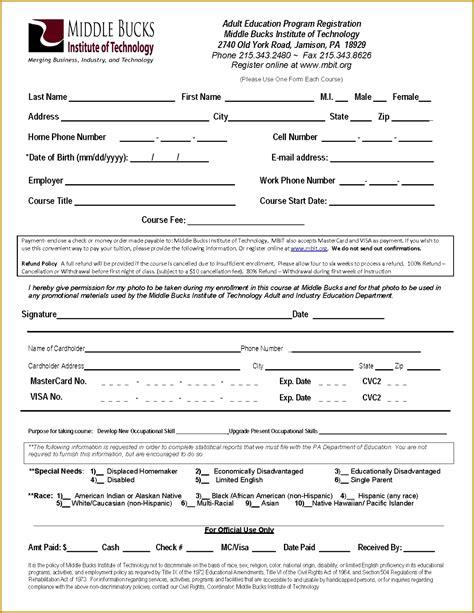 course registration form template 7 course registration form template fabtemplatez
