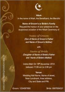 Islamic Wedding Invitation Templates by Muslim Wedding Invitation Card Content Wedding