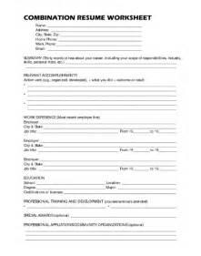 Resume Worksheet Template by Printable Resume Worksheet