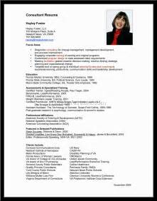 project management softwarealexa document document