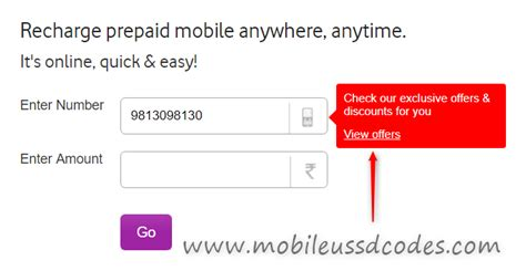vodafone offers for mobile vodafone number best special offer check code tt