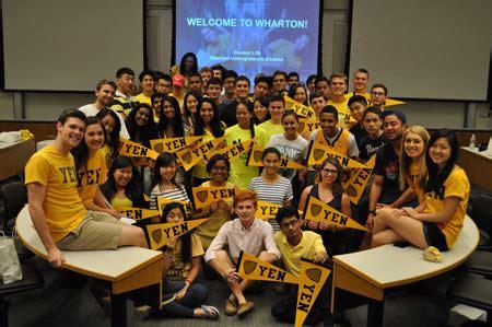 Wharton Mba Cohorts by The Cohort System A Freshman S Take Undergraduate
