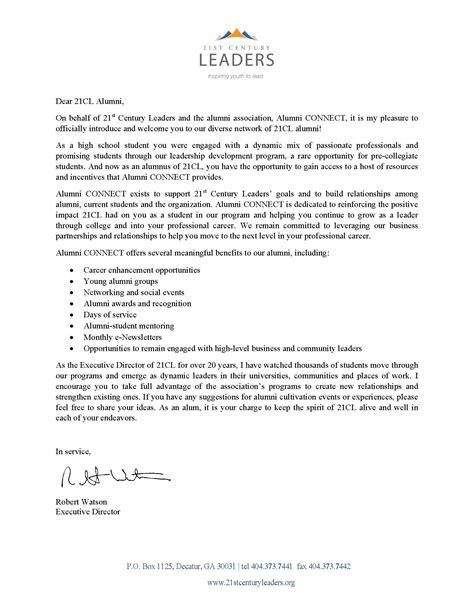 Team Acceptance Letter Exle 21cl Alumni 21st Century Leaders
