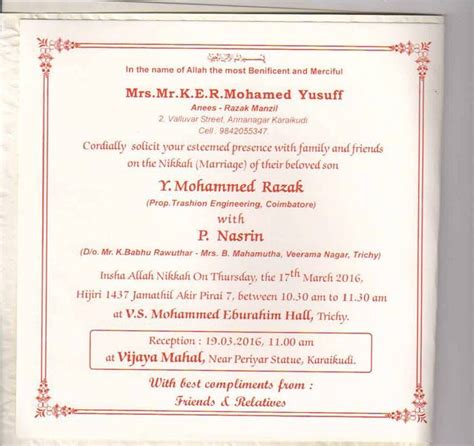 Wedding Invitation Card In Tamil by Wedding Invitation Wordings In Tamil For Friends Wedding