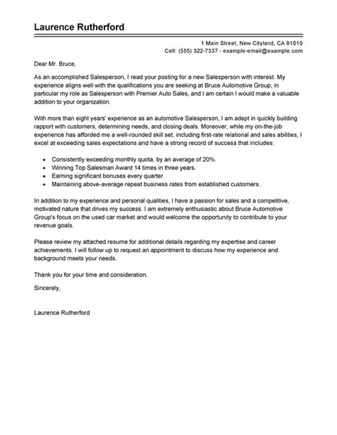 car salesman cover letter letter of recommendation