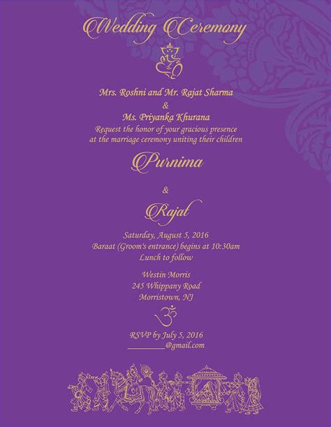 best of indian wedding invitation wording wedding ideas