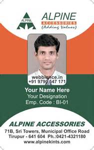 id card design template id card coimbatore ph 97905 47171 beautiful photo id