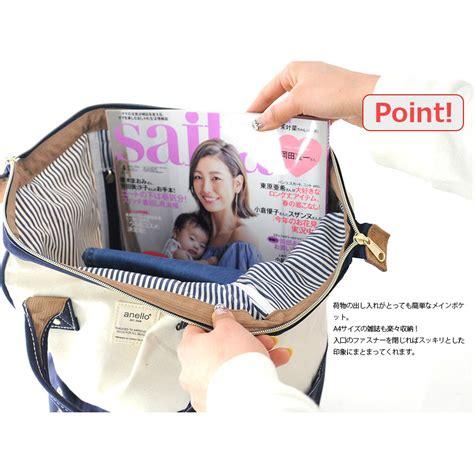 Tas Murah Wanita Cewek Ransel Denim Backpack tas ransel anello denim cloth backpack cus rucksack