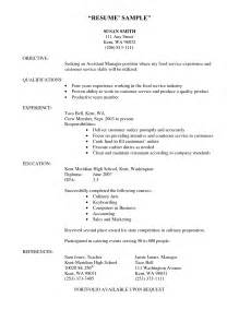 Culinary Arts Resume Sle by Term Substitute Resume Sales