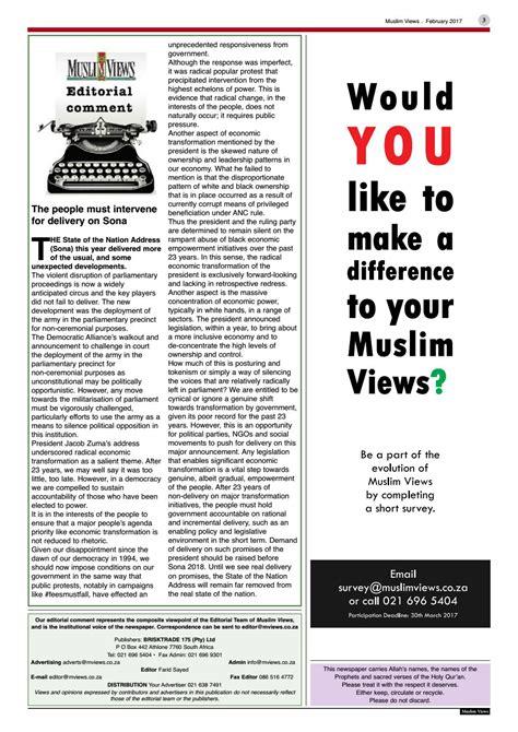 ownership pattern meaning muslim views february 2017 by muslim views issuu