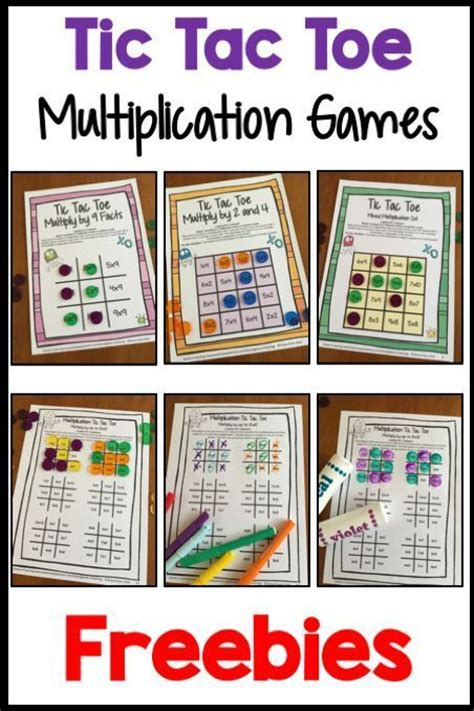 printable games to learn multiplication facts freebies facts tic tac toe math games freebie from games