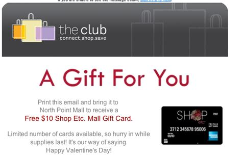Shop Etc Gift Card - free 10 shop etc mall gift card for valentine s day