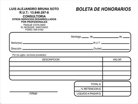 boletas de calificaciones 2015 2016 cuarto grado boleta de calificaciones primaria 2015 2016 boletas de