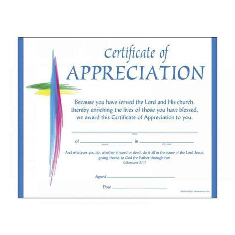 religious certificate of appreciation template full