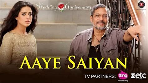 Wedding Anniversary Songs Pk by Aaye Saiyan Promo Hd Song Wedding Anniversary