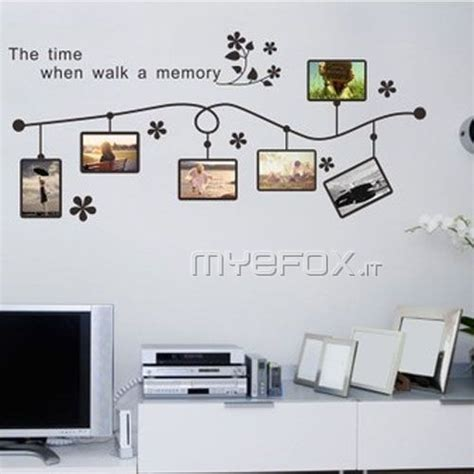 scritte su pareti interne scritte sulle pareti cerca con decorazione