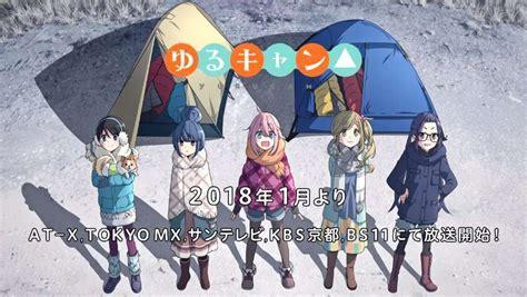 januari 2018 anime kemping yuruc siap dirilis kaori