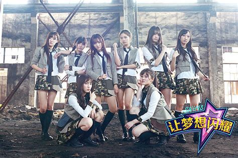 Lilin Jelly Yun Yuan No 3 team sii 5th stage wiki48