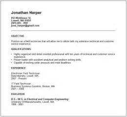 Network Technician Resume Sample example of resume network technician sample service resume